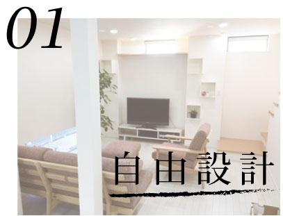 maeken自由設計